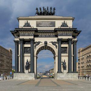 Московские Триумфальные ворота