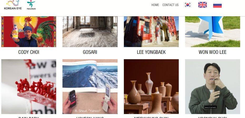 Романтика и усердие в домашних условиях: выставка современного искусства Южной Кореи в Государственном Эрмитаже
