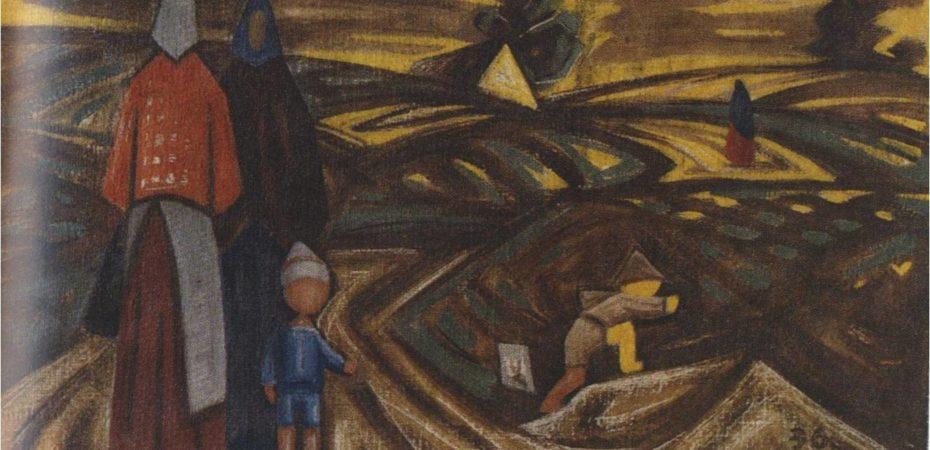 Йозеф Чапек. Коричневый пейзаж, 1936. Borská I. Příběh staršího bratra. Praha: Albatros, 1987. 352 s.