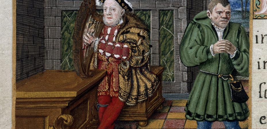 Псалтирь Генриха VIII  (1540-1541, Франция / Британская библиотека, Royal MS 2 A XVI)