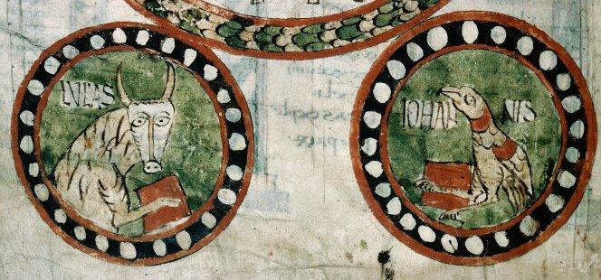 Стилистические особенности книжной иллюстрации в эпоху Меровингов VI-VIII вв.