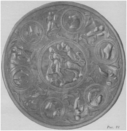 Декоративно-прикладное искусство эпохи Сасанидов: художественные  ткани, торевтика. Мотивы и художественные образы