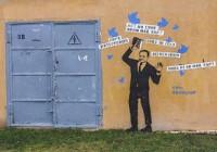 Петербургский стрит-арт под угрозой