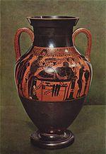Амфора мастера Андокида. Геракл и Афина. ок. 520 г. до н. э.