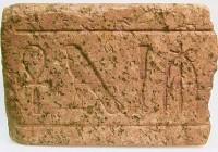 Erkennung und Bestimmung von Stein-Artefakten