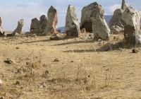 Древнейшие формы архитектуры и их назначение