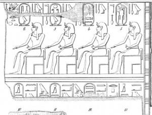 Имя Ментухотепа I (№ 12) в Карнакском списке из храма Ипет-Исут, Лувр