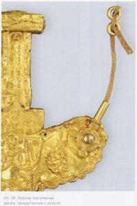 Золотые портупейные детали