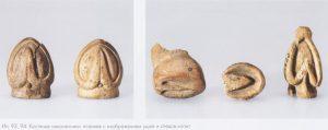 Костяные наконечники псалиев с изображением ушей
