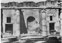 Грицак Е.Н. Помпеи и Геркуланум