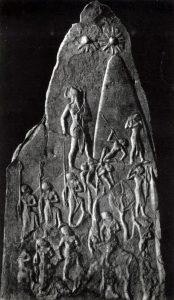 Победная стела Нарамсина из Суз. Красный песчаник. Около 23 в. до н. э. Париж. Лувр.