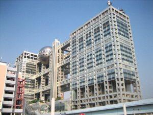 Штаб-квартира Fuji TV (арх. Кэндзо Тангэ)