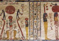 Периодизация древнеегипетского искусства