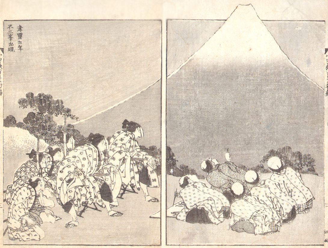Кацусика Хокусай. Созерцание горы Фудзи. 1814. Манга.