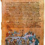 Венская Книга Бытия, фрагмент