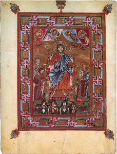 Христос коронует Гертруду и Ярополка Кодекс Гертруды. кон. X в. Чивидале, Италия