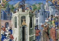 Искусство Средних веков. Программа