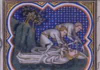 Виды средневековых рукописей
