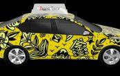 Такси как арт-объект — Голосование