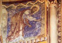 Словарь терминов по искусству Средних веков