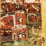 Ашбернхем Иаков и Исав
