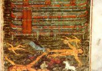 Пятикнижие Ашбернхема (VI — VII вв., Испания (?)/ BNF, MS nouv. acq. lat. 2334)