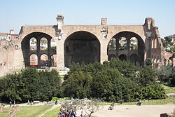 Базилика Максенция и Константина