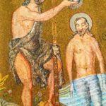 Баптистерий православных Крещение в Иордане Фрагмент