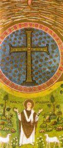 ц. Сант Аполлинаре ин Классе Преображение Святой Апполинарий Фрагмент апсиды