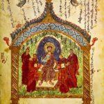 Рабула Христос на троне с отцами Церкви
