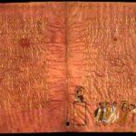Синопский Евангелие от Матфея (фрагменты)