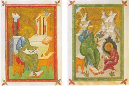 Этапы и периодизация истории древнерусского искусства