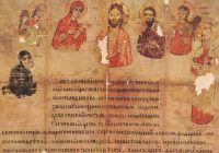 История русской книжной миниатюры