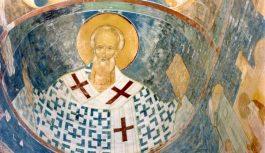 Дионисий: иконописец второй половины XV — начала XVI века