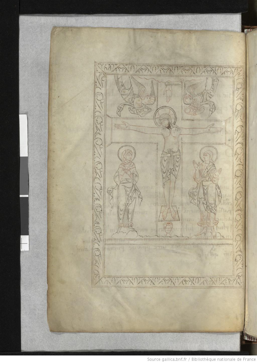 Шерборнский Понтификал