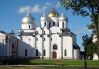Искусство Великого Новгорода в домонгольскую эпоху