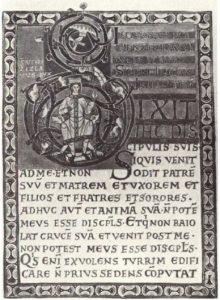 Вышеградский кодекс. Инициал. 1083