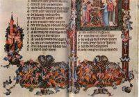 Чешская книжная миниатюра Средних веков