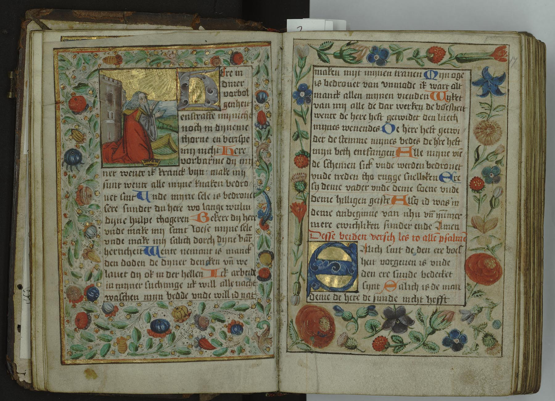 Молитвенник Ms. ОЛДП О. 162 МолитвенникНаписанный на 181 пергаменном листе молитвенник был создан в кон. XV в. в Кельне.