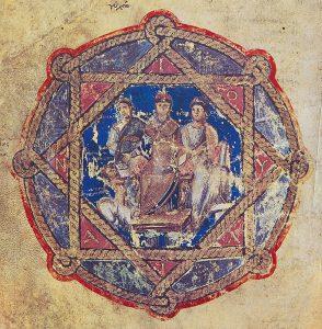 Аникия Юлиана. Венский Диоскорид. начало VI века пергамент. 37 × 30 см Австрийская национальная библиотека, Вена