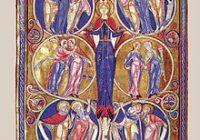 «Библия дворца Ламбет» / Ламбетская Библия (ок. 1150 — 1170, библиотека Ламбетского дворца, место изготовления спорно)