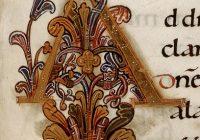 «Псалтирь Рамзи» \ Псалтирь Освальда (980-990,Британская библиотека, Лондон \ Винчестер)