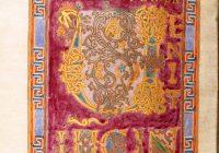 Кодекс Геро (950-970, Лорш\Райхенау \\ библиотека Дармштадта)