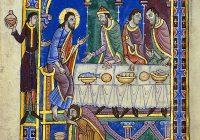 «Сен-Олбанская Псалтырь» (до 1123 г.,Хильдесхейм, церковь Санкт Годехард)