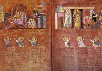 История византийской книжной миниатюры (IV — XV вв.)