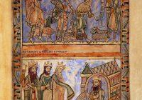 Псалтирь Генри из Блуа (Винчестерская Псалтирь) Брит.музей, Винчестер, сер. 12 века