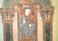 Бенедикционал Этельвольда / Молитвенник святого Этевольда (973—980-е гг., Лондон, Британский музей / Винчестерская школа)