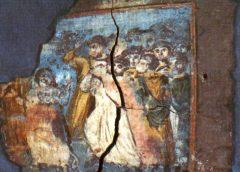 Коттоновский Гензис (Книга Бытия Коттона, V — VI вв, Средиземноморье, \ Британская библиотека, MS Cotton Otho B VI)