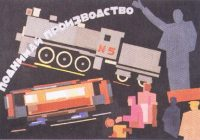 Выставка «Искусство – в жизнь!» К истории Декоративного института в Петрограде — в Русском музее