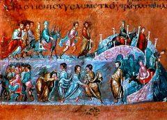 Венская Книга Бытия (VI в.,Сирия (?) \  Вена, Национальная библиотека, Theol. Gr.31)
